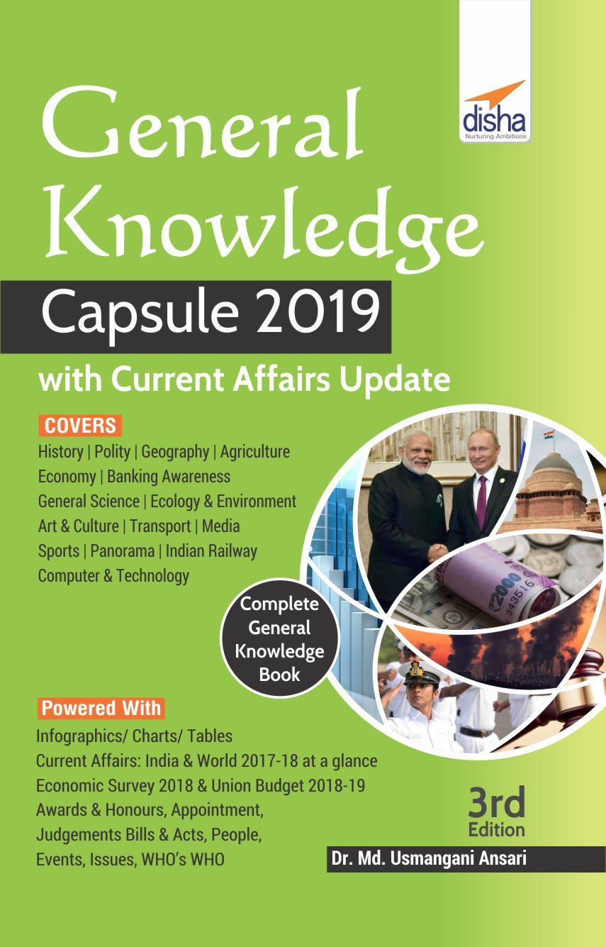 Buy General Knowledge Capsule 2019 with Current Affairs