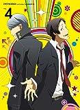 【Amazon.co.jp限定】ペルソナ4 ザ・ゴールデン 4(クリアブックマーカーver.4付)(完全生産限定版) [Blu-ray]