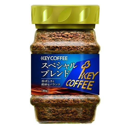 キーコーヒー インスタントコーヒー スペシャルブレンド