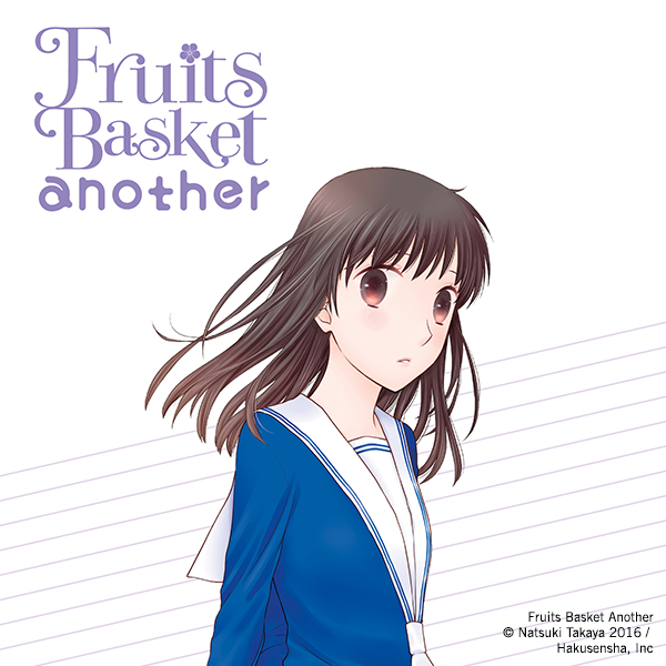 How To Find The Best Fruit Basket Another Anime For 2020