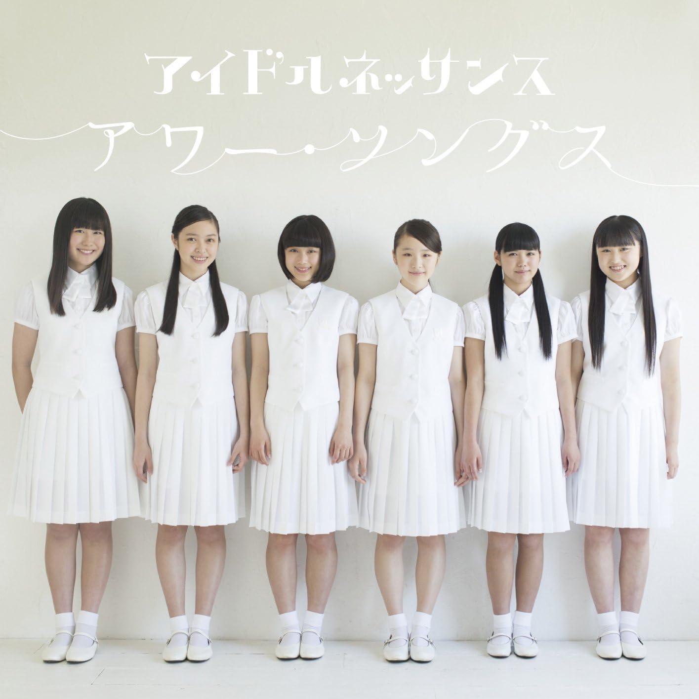 Amazon.co.jp: アワー・ソングス: 音楽