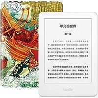 Kindle X 国家宝藏联名套装,洛神赋,包含全新Kindle青春版 白色、国家宝藏联名?;ぬ?洛神赋