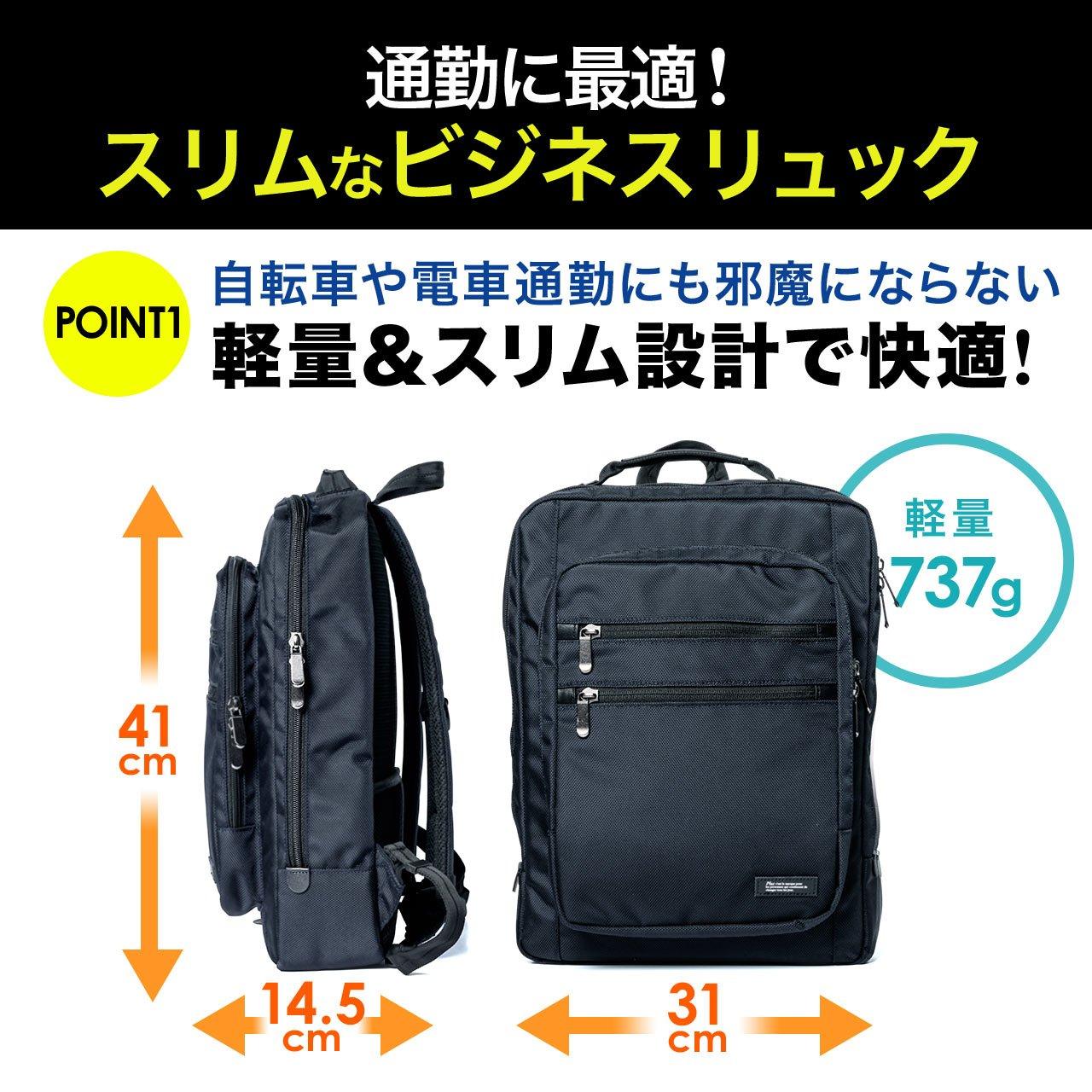 c76f6fedffae Amazon.co.jp: サンワダイレクト ビジネスリュック 薄型 軽量 12ポケット 15.6型ワイドPC 収納 14リットル 反射材付き  ネイビー 200-BAGBP015NV: パソコン・周辺機器