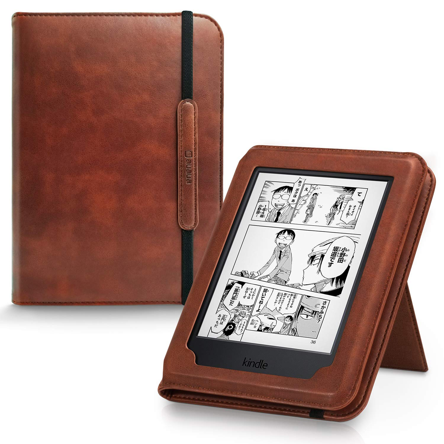 AUAUA Kindle Paperwhite Case -With Card Slot Hand Strap PU Leather Cover Perfectly Fit all-new Amazon Kindle Paperwhite (Fits all 2012, 2013, 2015 and 2016 Versions) (Card Slot,Brown)