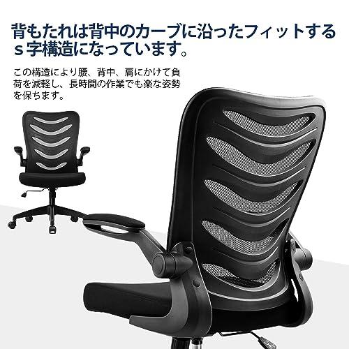 GTXMAN オフィスチェア