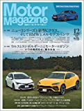 Motor Magazine (モーターマガジン) 2018年12月号 [雑誌]