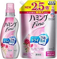 【まとめ買い】ハミングFine ローズガーデンの香り 本体+詰替用 1200ml