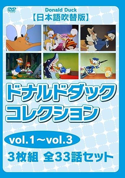 Amazon.co.jp   ドナルドダック ...