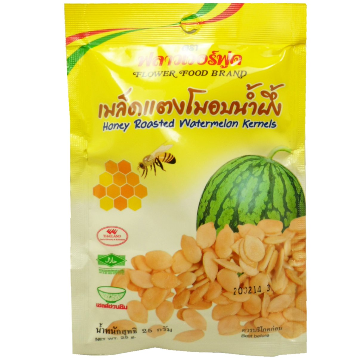 Honey Roasted Watermelon Kernels Snack Net Wt 25 G (0.88 Oz) X 6 Bags Organic Herbal Food