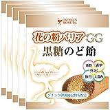 花の粉バリアGG黒糖のど飴50g×5袋セット