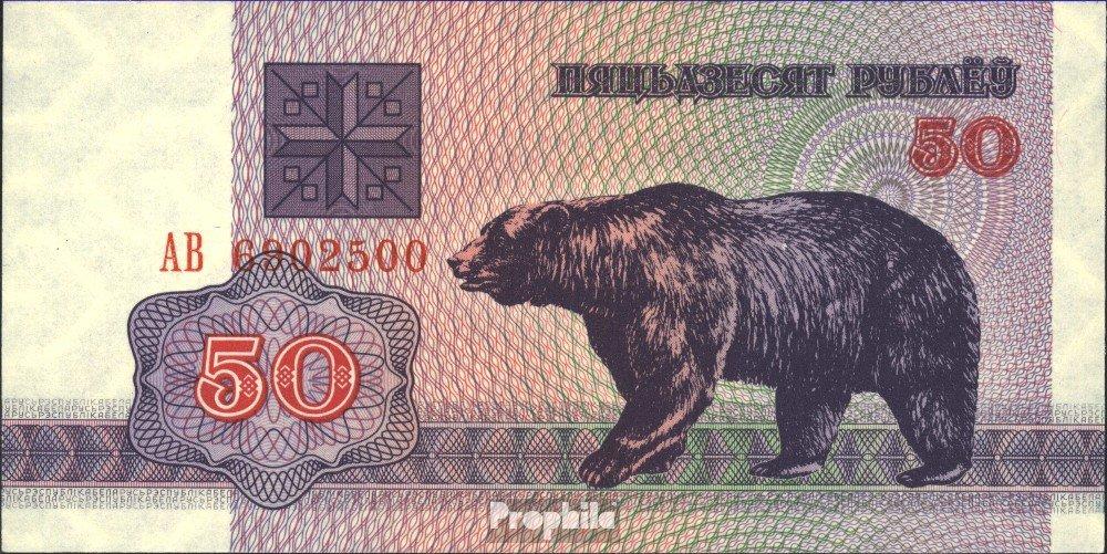 Prophila billetes para coleccionistas: Belarús Pick-No.: 7 unc 2000 50 Rubel oso