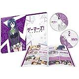 ゲーマーズ!第2巻〈初回限定版〉 [Blu-ray]
