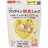 ベジエ プロテイン酵素 ミルク 200g