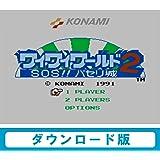 ワイワイワールド2 SOS!!パセリ城[WiiUで遊べる ファミリーコンピュータソフト] [オンラインコード]