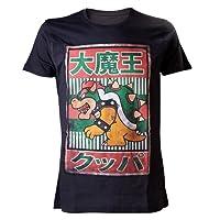 Nintendo T-Shirt -M- Bowser Kanji, schwarz