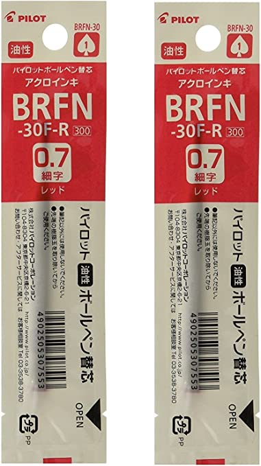 PILOT Oil Based Ball Point Pen Refill BRFN-30F 0.7mm TimeLine Black Red Blue