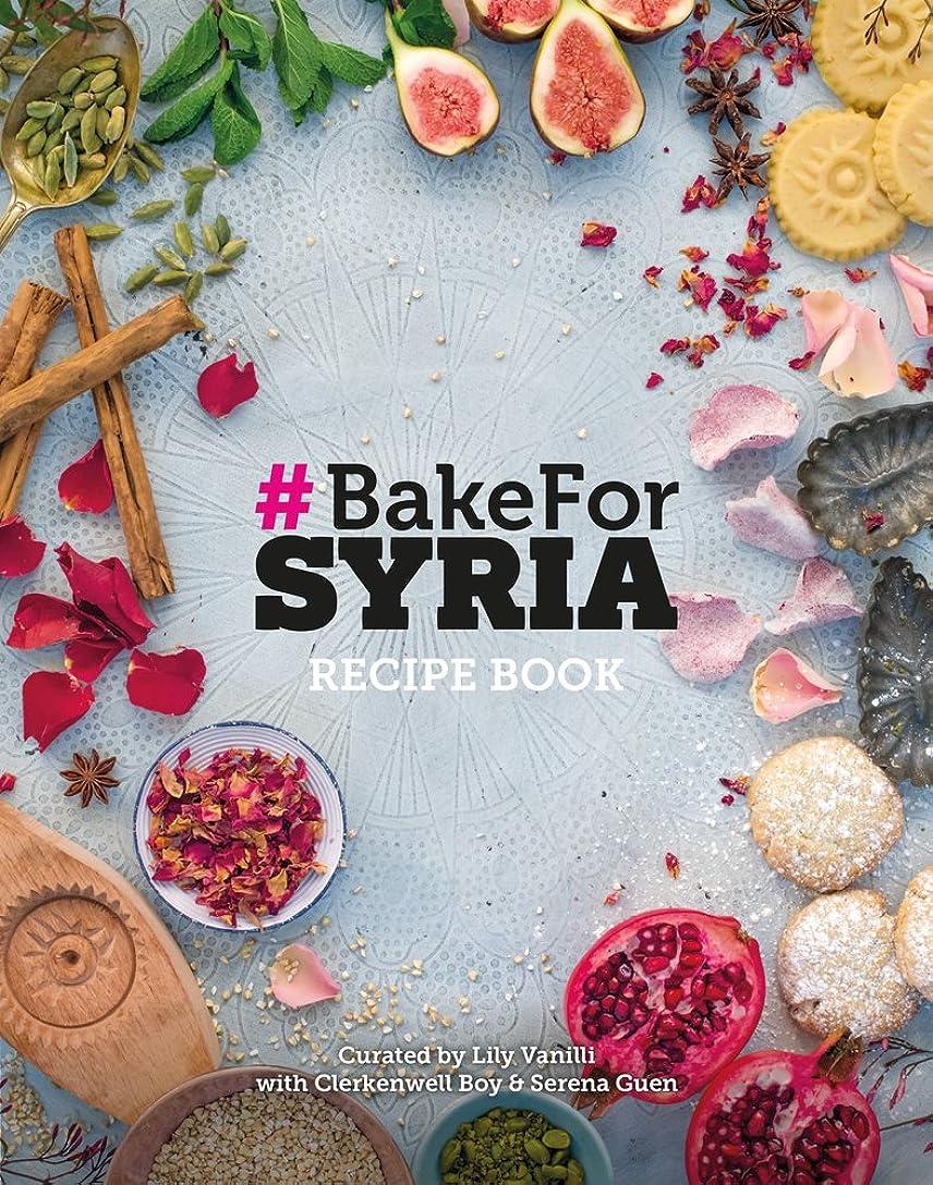 冒険者拡散する真向こうA New Book of Middle Eastern Food: The Essential Guide to Middle Eastern Cooking. As Heard on BBC Radio 4 (Cookery Library) (English Edition)