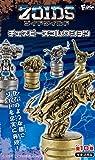 ゾイドワイルドチェスピースコレクション フルコンプ 10個入 食玩・ガム(ゾイド)