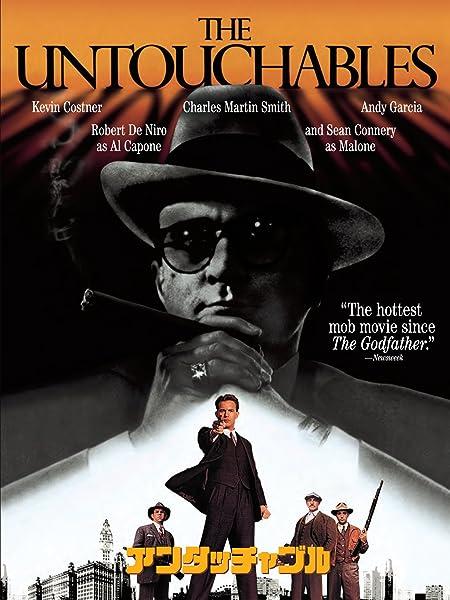 【映画感想】アンタッチャブル The Untouchables (1987)