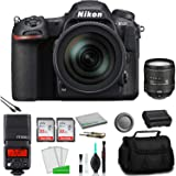 Nikon D500 DX-Format DSLR Camera with 16-80mm Lens (1560) Bundle with Godox TT350N Mini Thinklite TTL Flash for Nikon Cameras + More
