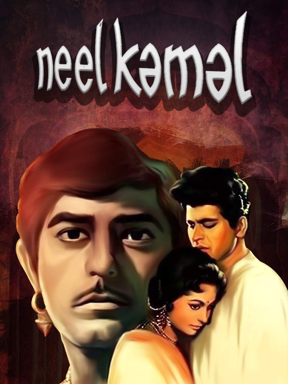 Neel Kamal on Amazon Prime Video UK