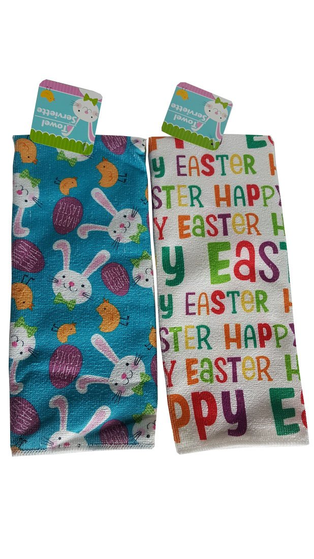 Happy Easter Kitchen or Bathroom Towel Set of 2 Towels (Mixed - White / Blue)