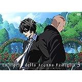 アルカナ・ファミリア 3 (初回限定版) [DVD]