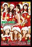 MAX GIRLS12 [DVD]