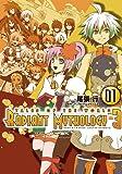 テイルズオブザワールドレディアントマイソロジー3 01 (電撃コミックス)