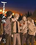 夏目友人帳 伍 3(完全生産限定版) [Blu-ray]
