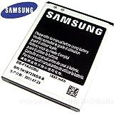 Samsung - Batterie Li-Ion 1650 mAh officielle - Pour Samsung i9100 Galaxy SII S2