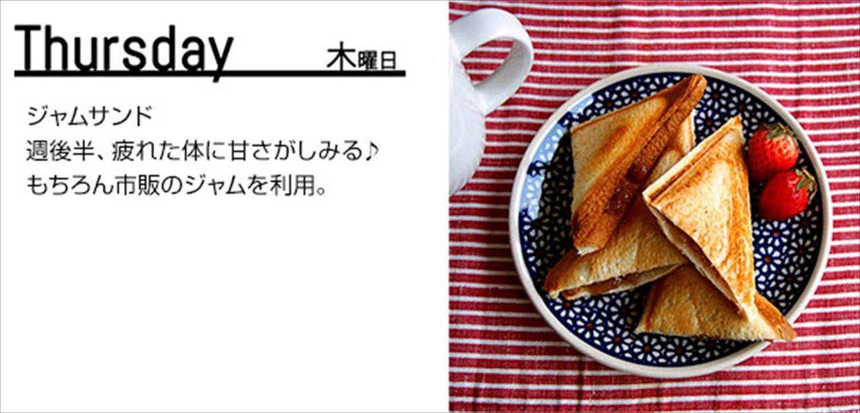 Yamazen (YAMAZEN) multi Sand maker (with hot sand Taiyaki plate) White YHS-X700-2N (W) by Yamazen (YAMAZEN) (Image #8)