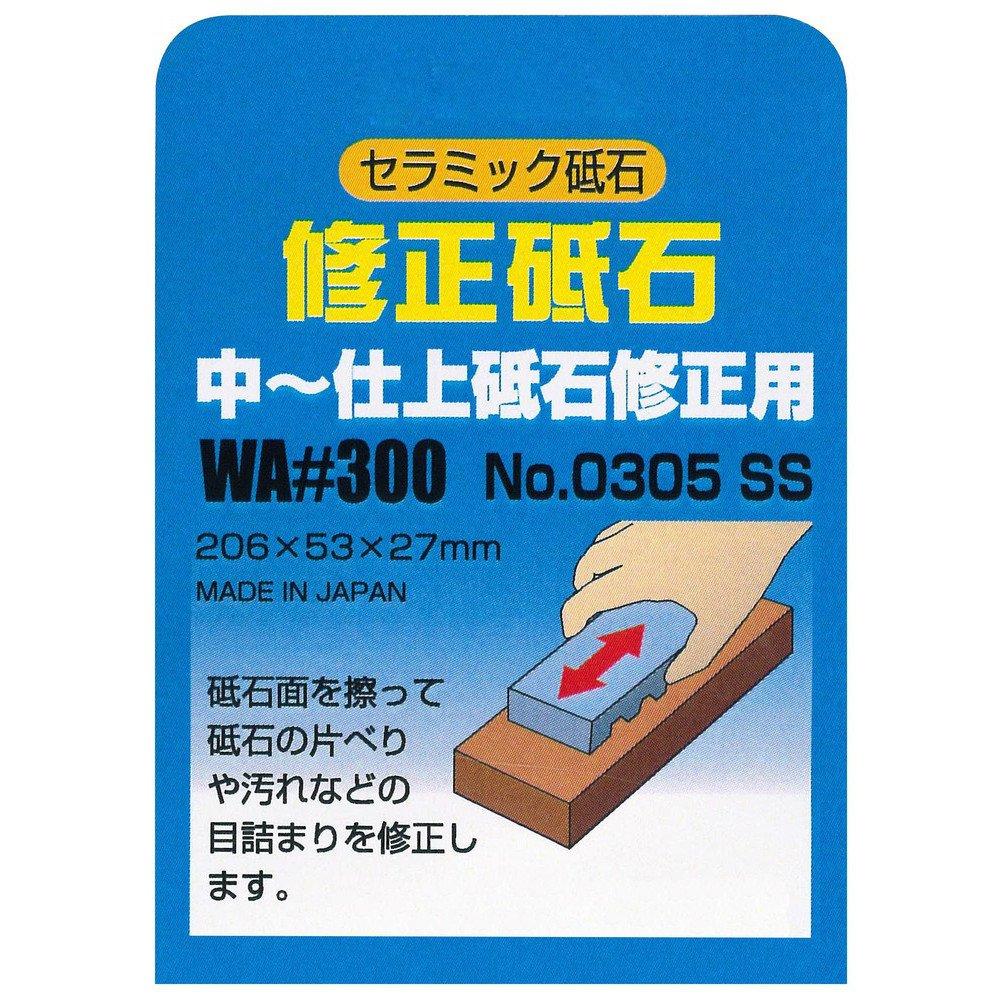 Japanese Whetstone Flatting Stone WA300 by Suehiro