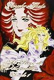 Speciale - Le Rose Di Versailles: 1
