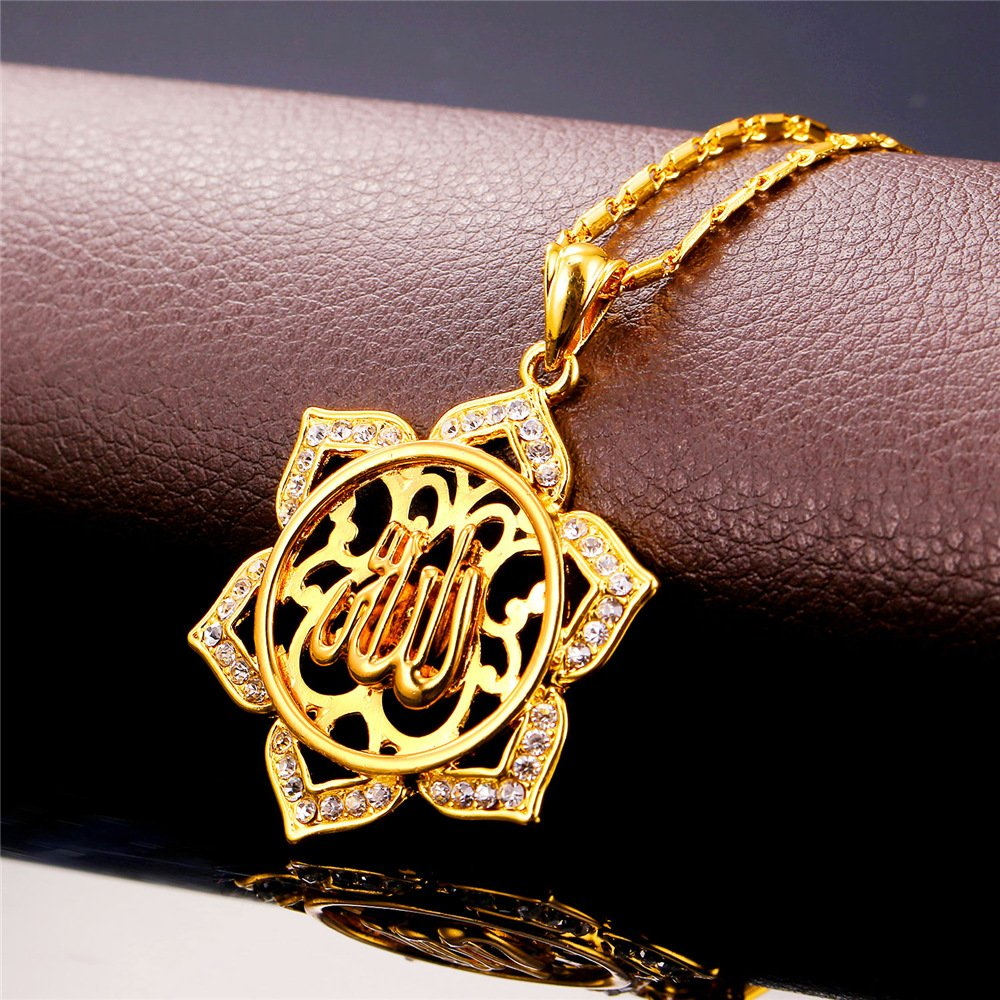 U7 Men Women Platinum 18K Gold Plated Allah Pendant with 22 inch Link Chain Necklace