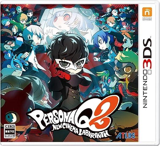 ペルソナQ2 ニュー シネマ ラビリンス 【Amazon.co.jp限定】「3DSオリジナルテーマ」が先行入手できるダウンロード番号※有効期限切れのため使用不可 - 3DS