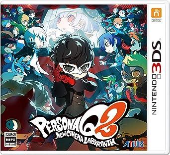 ペルソナQ2 ニュー シネマ ラビリンス , 3DS
