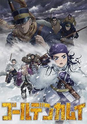 ゴールデンカムイ [第2期] DVD