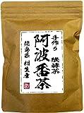 【国産100%】阿波番茶(阿波晩茶) 7g×12パック ティーパック 徳島県産