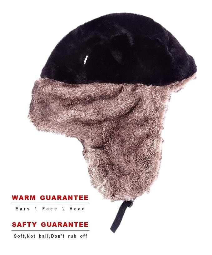 6c7ccdfcbc3 AMAKU Winter Trapper Hat con Máscara Facial Piel Oreja Flap Trooper al Aire  Libre Ushanka Hat para Hombres y Mujeres  Amazon.es  Ropa y accesorios