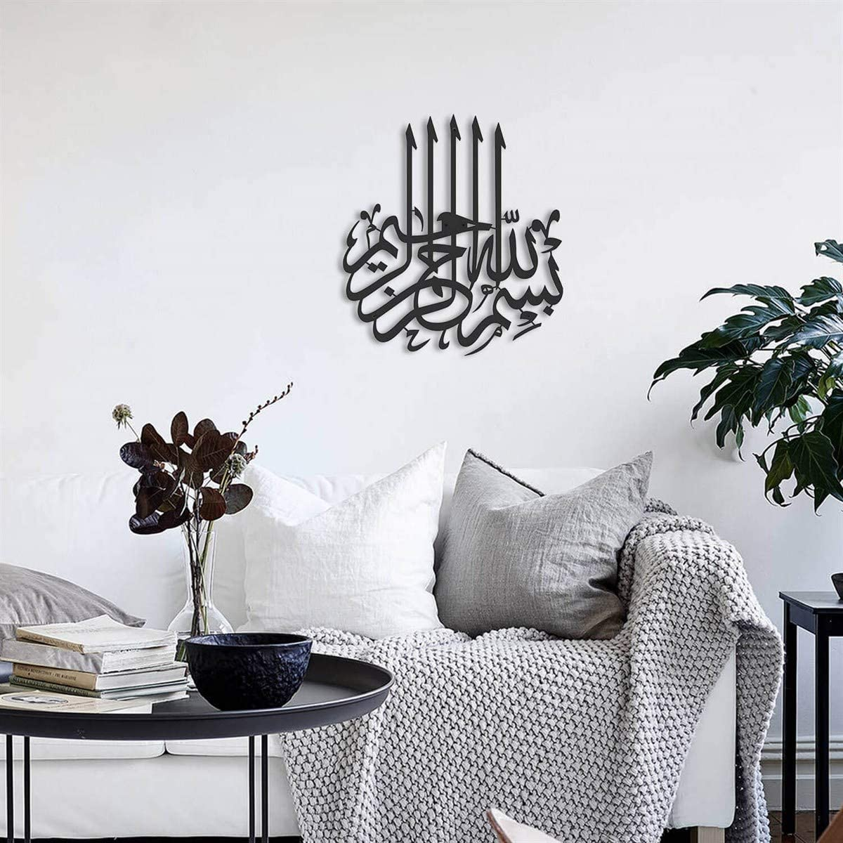 Tubibu -Besmele-Bismillahirrahmanirrahim-%100 Metal Islamic Wall Art, Wall Decor, Gift for Muslims, Ramadan Gift, Islamic Wall Decor, The Qur'an -In the Name of God, the Most Merciful (Black, Small)