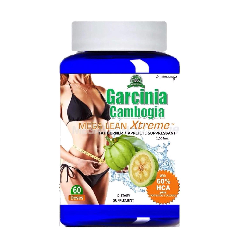 Amazon Com Garcinia Cambogia Extract Mega Lean Extreme 1000 Mg Pure