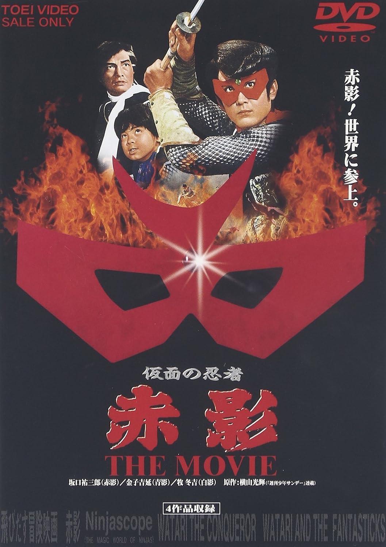 Amazon.com: Masked Ninja AKAKAGE THE MOVIE [Japan Import ...