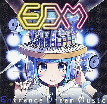 amazon exit tunes presents entrance dream music various artists