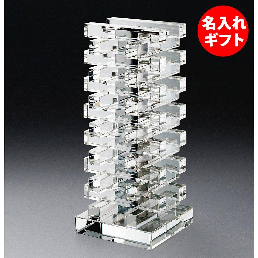 ( グラスワークス / ナルミ ) アスカ フラワーベース H ( 彫刻 ネーム入り ) B0761FCWRH