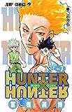 HUNTER X HUNTER 7 (ジャンプコミックス)