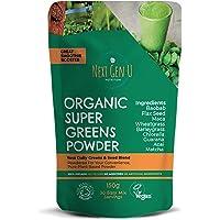 Next Gen U   Green Superfood Smoothies Grünes Pulver 150g   Vegan Green Detox Nahrungsergänzungsmittel   Gesundes Powerfood   Über 20% Protein   Acai Chlorella Matcha Maca   Fokus & Immunsystem Schutz
