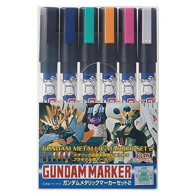 Gms-125 Gundam Metallic Marker Set 2: Toys & Games
