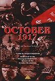 October 1917 - Ten Days That Shook The World [1927] [Edizione: Regno Unito]