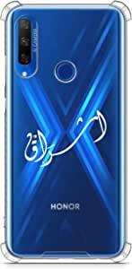 Protective Anti Shock Silicone Case Honor 9X - Ishraq